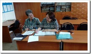 по архивной работе Администрации Кызылского кожууна Халыын Ч. Б.